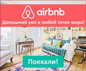 Airbnb - 300*250